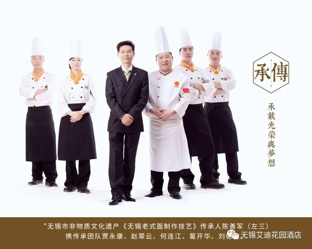 无锡艾迪花园酒店丨中国地标美食(江苏省无锡市)十大面食小吃代表性企业。